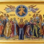 Проповедь на Вознесение Господне